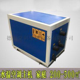 水地源热泵煤改电 采暖制冷5p家用小型水源热泵