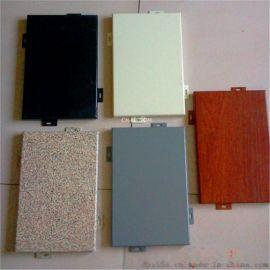 防震大理石铝单板 2.0mm大理石铝单板厂家供应