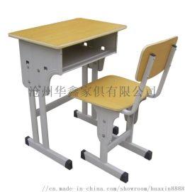 华鑫课桌椅口碑好资质全质量安全有保障