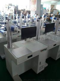 成都钻头、锤子金属激光打标机、多功能激光刻字机销售、厂家现货供应