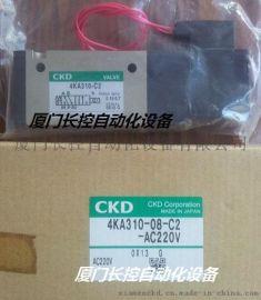 CKD小型气缸SSD-KL-32-120厂家现货