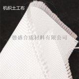 長絲機織土工布規格型號  加筋土工布 防滲土工布