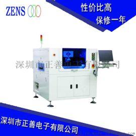 在线式锡膏印刷机 SMT多功能全自动锡膏印刷机