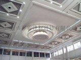 氟碳鋁單板幕牆 鋁單板幕牆吊頂規格