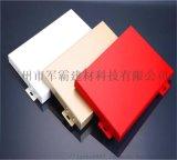 氟碳铝单板幕墙铝单板幕墙性价比