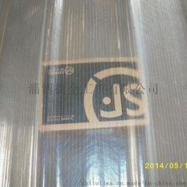 厂家生产  FRP采光瓦 树脂瓦  钢结构采光瓦