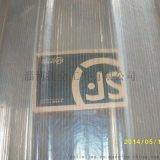 廠家生產  FRP採光瓦 樹脂瓦  鋼結構採光瓦