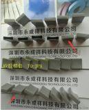 大量供应永成祥安防电源用矽胶帽套来导热绝缘