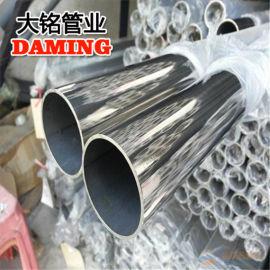 新兴县304 316L不锈钢给水管品牌厂家DN25