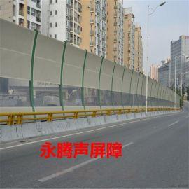 贵阳声屏障厂家隔声屏障/公路隔音墙/小区景观声屏障