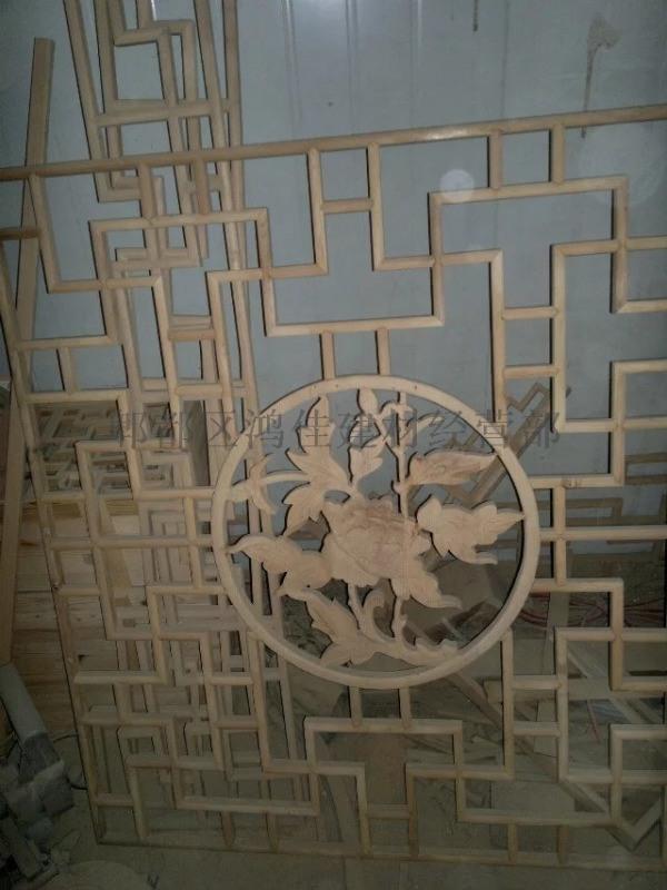 成都鴻佳木雕古典中式仿古門窗廠家直銷定做