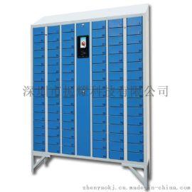 智能员工手机柜车间IC卡手机柜一卡通智能储物柜