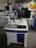 成都机械零部件激光打标机、光纤激光打标机厂家直销、激光刻字机