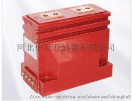河北户内电流互感器LZZB6-10