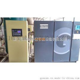 进口空压机余热回收节能热水器