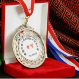 北京运动会奖牌金银铜勋章金属奖章设计定做