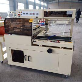 硬纸盒包装盒子塑封机 热收缩包装机
