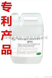 深圳专业研发各种塑料助剂PMMA透明液体增韧剂