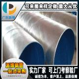雲南海南國標鍍鋅螺旋管 Q235 345鍍鋅螺旋鋼管混批 量大從優