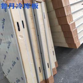鲁月聚氨酯保温板 双面彩钢聚氨酯保温冷库板