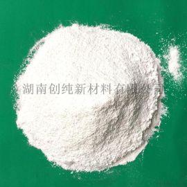 湖南创纯供应造粒专用纳米防蚊驱虫粉