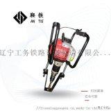 RX內燃木枕鑽孔機|橋樑機械設備|鑽孔機|鑽孔專用