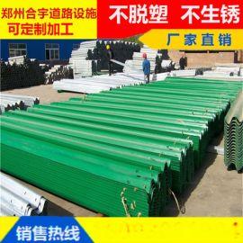 镀锌喷塑护栏板山东冠县厂家