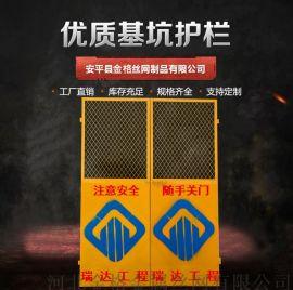 施工电梯安全门生产厂家楼层防护门
