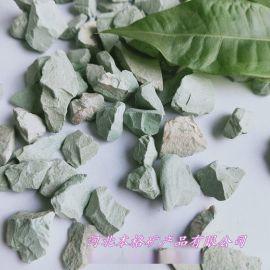 绿沸石报价1-3mm 3-6mm绿沸石 园艺绿沸石