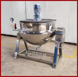 300L可倾夹层锅,蒸汽夹层锅,卤煮蒸煮锅