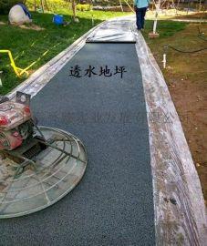 厂家直供青岛彩色透水混凝土 透水沥青 增强凝结剂