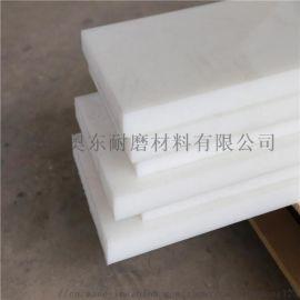 耐磨煤仓衬板 高分子聚乙烯PE衬板 优惠