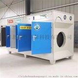 工業廢氣處理環保設備噴漆房廢氣處理