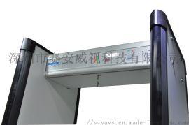 Metor 6M安检门