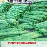 唐山聚丙烯蓋土網,工地環保蓋土網