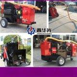 吉林白城市路面灌缝机视频100L智能灌缝机效率高