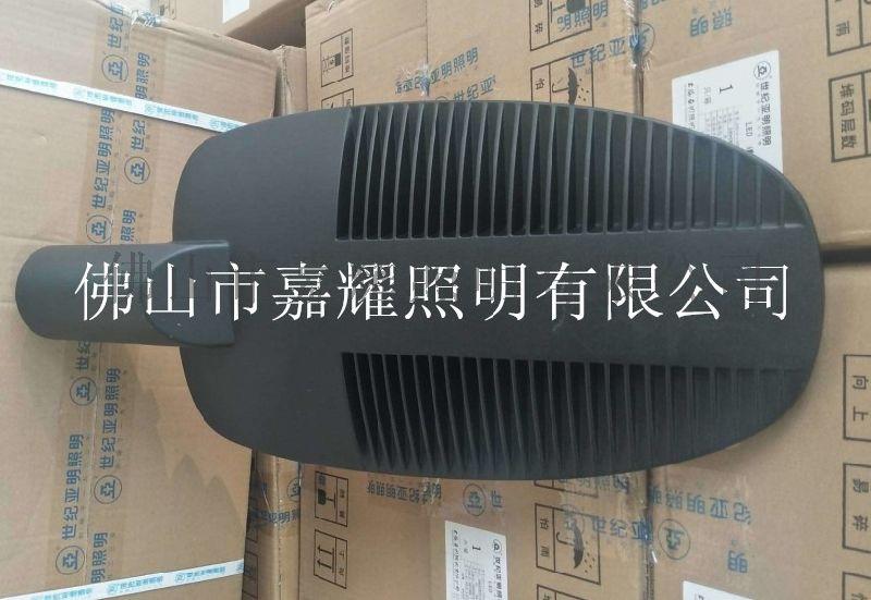 佛山上海亚明代理商ZD216 150WLED路灯