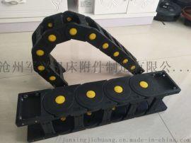 封边机用电缆拖链 耐磨 耐酸碱不塌腰 穿线尼龙拖链