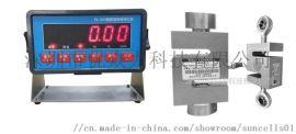 10kN标准测力仪