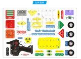 電子積木火星號益智電路拼裝男孩兒童玩具物理早教