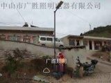 太陽能路燈使用方法Gwd-TYN30W