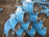A420 WPL6耐低溫管件滄州恩鋼供應