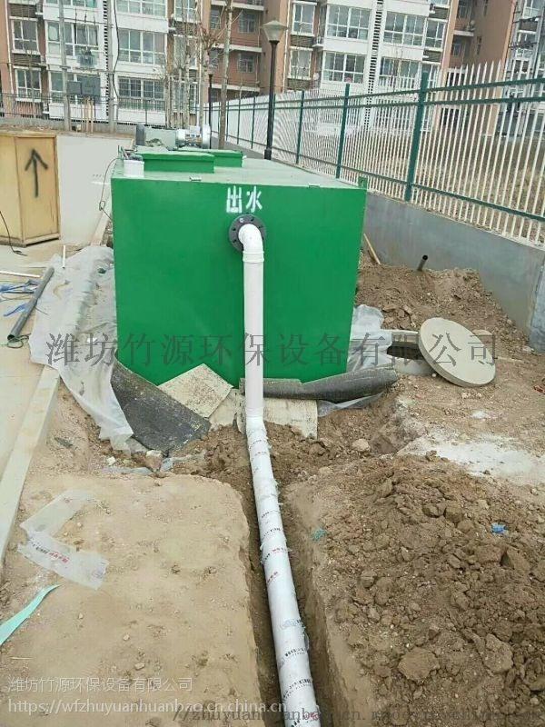 太远生活一体化污水处理设备排放达标