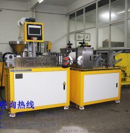 XH-432 实验型流延机 小型流延薄膜机