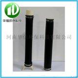 可提升式曝氣管管式曝氣器abs污水處理曝氣管