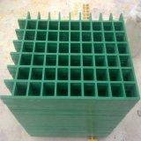 格柵 玻璃鋼污水井格柵 玻纖格柵用途