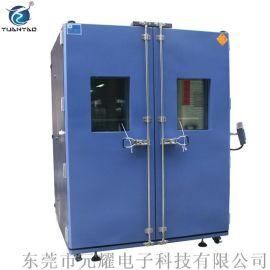 高低温YICT 元耀高低温 小型高低温环境试验箱