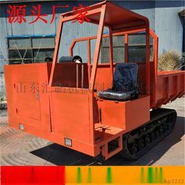 农业果园自卸式履带运输车 橡胶皮带履带拖拉机