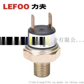 LF08油泵压力检测开关 润滑油泵压力控制器