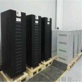 深圳山特UPS電源3C15KS 三進三齣 原裝報價